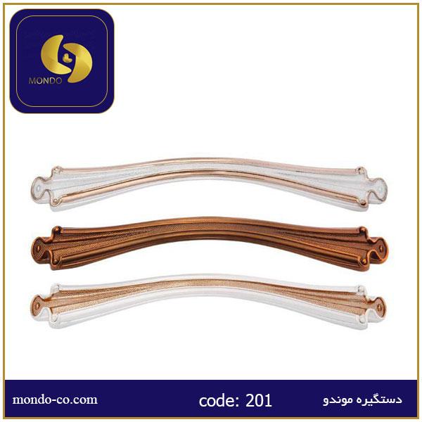 دستگیره کابینت موندو m201
