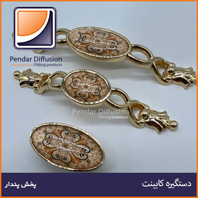 دستگیره کابینت کد۲۱