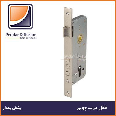 قفل درب چوبی