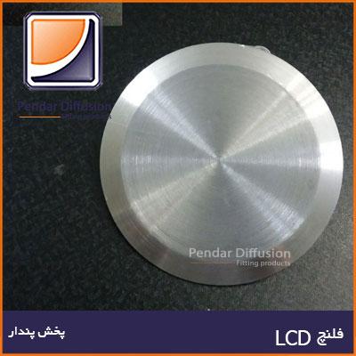 فلنچ LCD