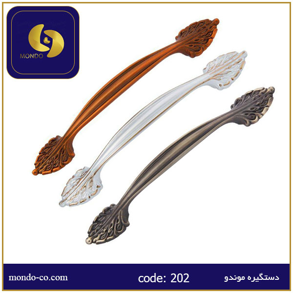 دستگیره کابینت موندو m202