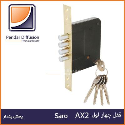 قفل چهار لول AX2 سارو