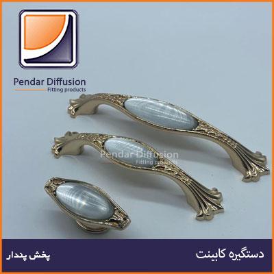 دستگیره کابینت کد۲
