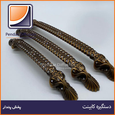 دستگیره کابینت کد۲۲
