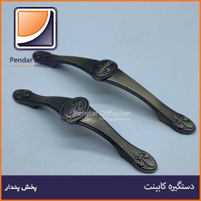 دستگیره کابینت کد۲۴